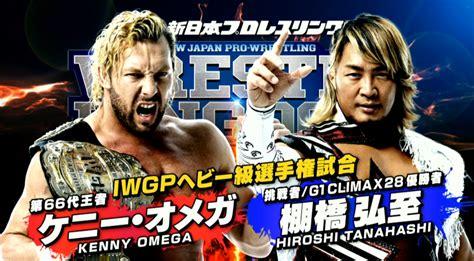 pollocks news update top matches  wrestle kingdom
