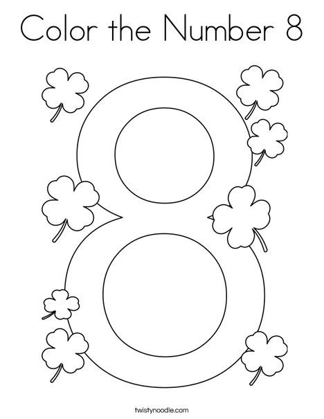 color the number 8 coloring page twisty noodle