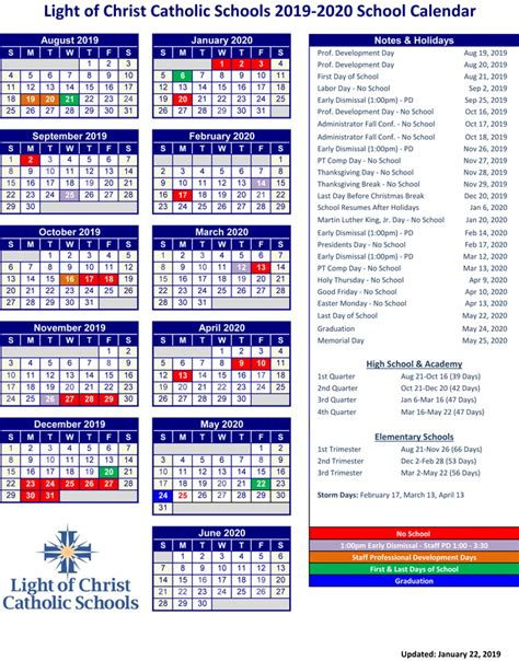 school calendar st marys central high school bismarck