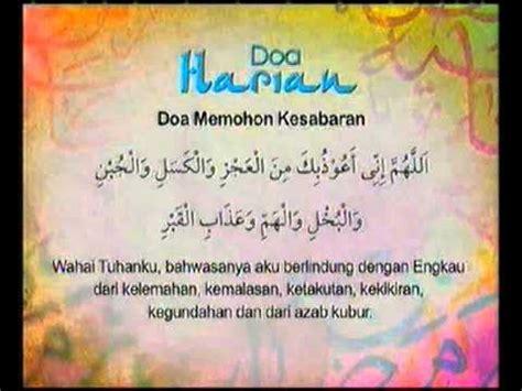 doa harian doa memohon kesabaran  kasih ramadan  tv youtube
