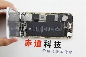 Apple Iphone 6 Screen Replacement And Removal