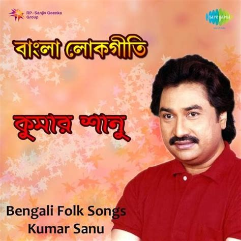 kumar sanu bangla mp3 chansons télécharger all