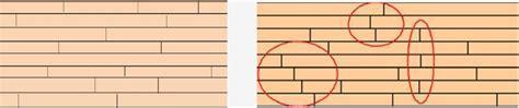 Flooring101   Engineered Installation Instructions   Buy