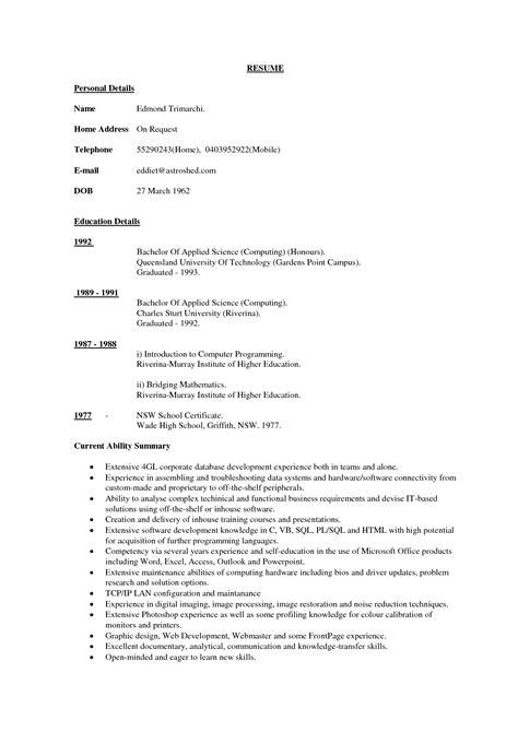 images  instant resume worksheet fill