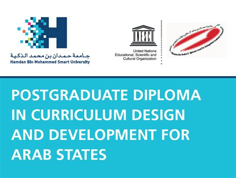 unesco international bureau of education flyers unesco pg diploma en ara international bureau