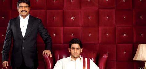 Manam (2014)   Manam Telugu Movie   Movie Reviews ...
