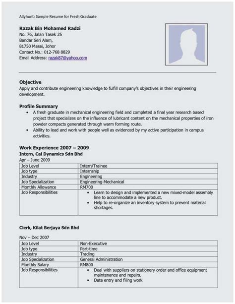 photography  good resume examples  fresh
