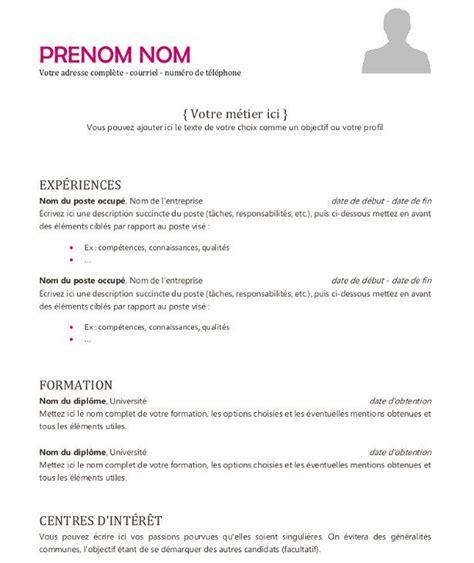 Modèle Cv Suisse by Mod 232 Le De Cv Suisse Lettres Maroc Recherche Mon Cv