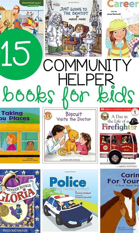 community helpers books for home community helpers 409 | d0ddc9d851eb08006404083aeabba94c