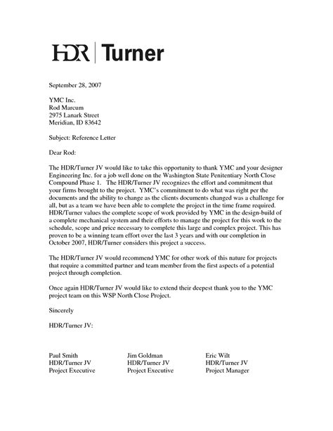 best photos of job reference sle recommendation letter
