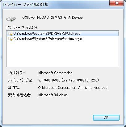 marvell 91xx config ata device driver download windows 7