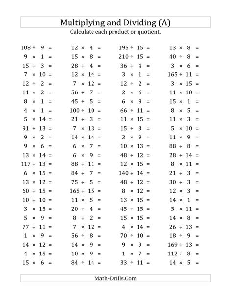 100 Horizontal Multiplicationdivision Questions (facts 1 To 15) (a