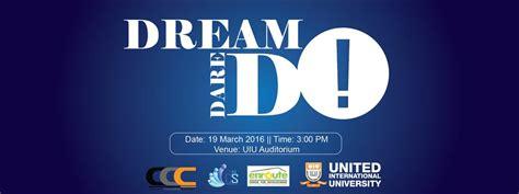 workshop dream united international university uiu
