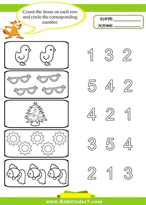 number counting worksheets for preschoolers preschool