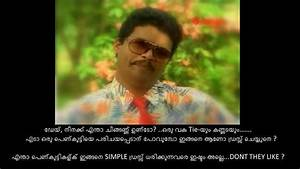 """Search Results for """"Malayalam Funny New Year Scrap ..."""
