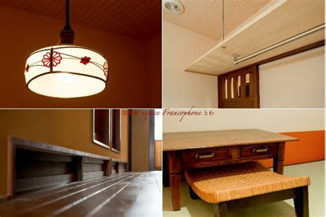 bureau japonais présentation de la maison towa est une maison d 39 hôtes