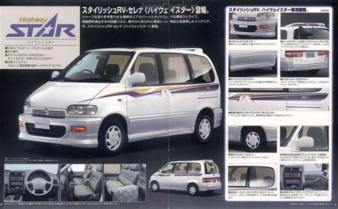nissan serena c23 nissan serena 1996 autech highwaystar c23 japanclassic