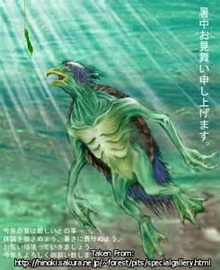 Japanese Creatures Kappa