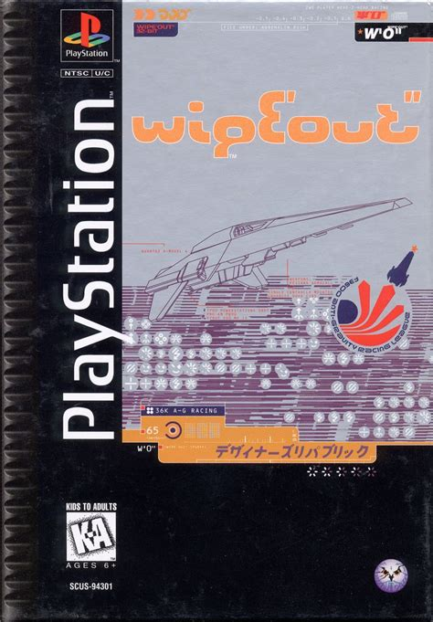 wipeout playstation mobygames game 1995 covers front android
