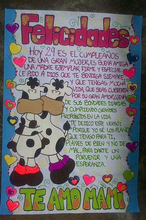 pancartas para enamorar pancartas de cumplea 241 os whatsapp 04149758612 pancarta