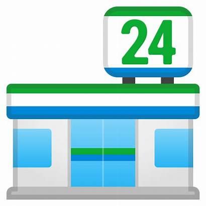 Convenience Icon Clipart Emoji Convenient Travel Google