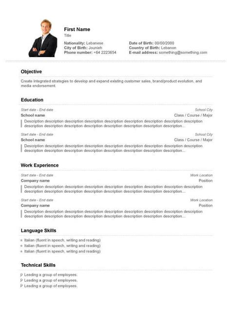 Curriculum Vitae Maker Free by Cv Templates Letters Maps