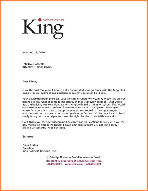company recommendation letter template company letterhead