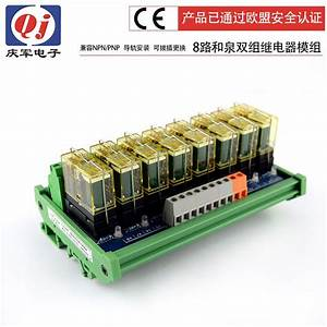 Aliexpress Com   Buy 8 Original And Two Relay Module
