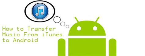 how to transfer from itunes to android to hear beats