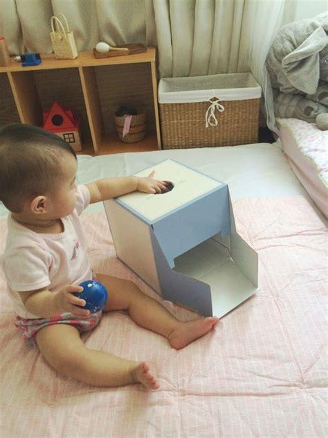 diy montessori object permanence box   effect