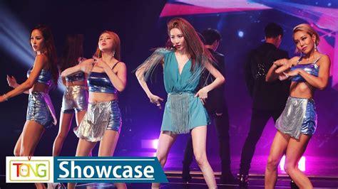 Sunmi(선미) 'siren'(사이렌) Showcase Stage (warning, 워닝)