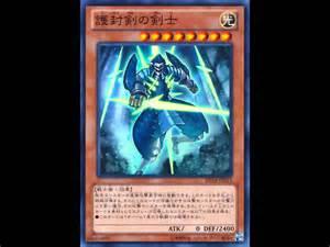 yu gi oh zexal duelist pack yuma 2 gogogo dododo card list hd 2013 2014