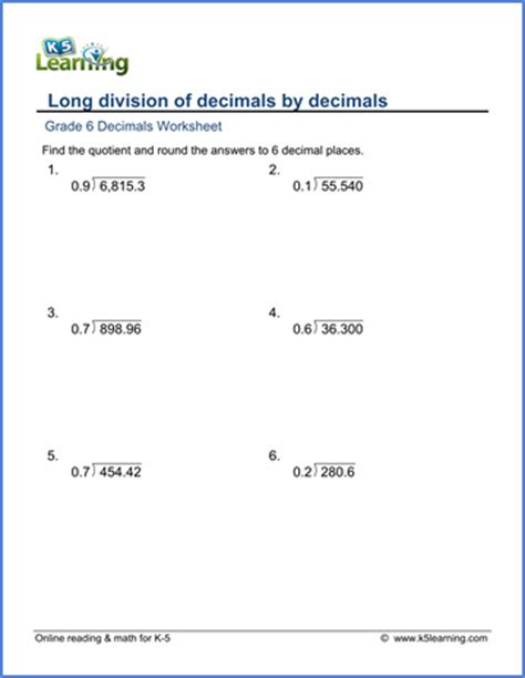 Grade 6 Math Worksheet  Decimals Long Division Of Decimals By 1digit Decimals  K5 Learning