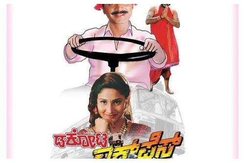 Dak diyachen doyal mp3 song download :: stenylprotdisc