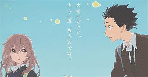 silent voice anime movie a silent voice anime film stars miyu irino saori hayami