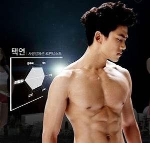 "2PM's Taecyeon Flaunts Abs and Muscles in ""Men's Health ..."