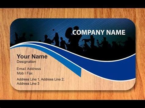 How To Make A Visiting Card Fast And Easy Bangla Tutorial