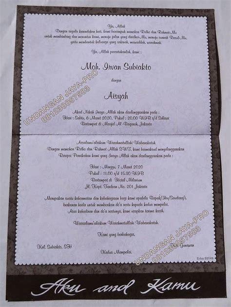 contoh undangan pernikahan murah undangan