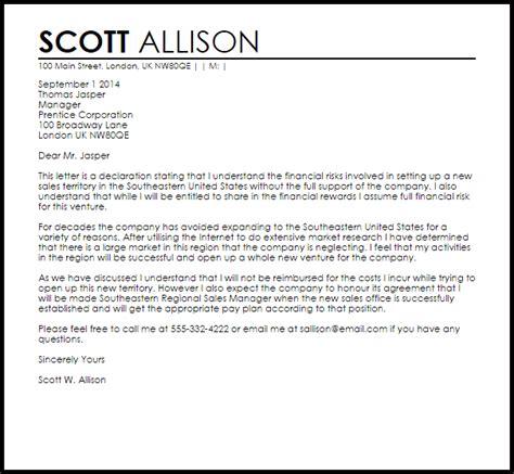 letter  declaration hrsport