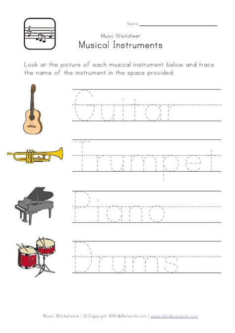 some music worksheets 1st grade to do when work is