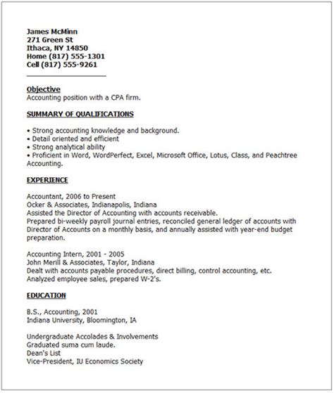 Best format of bio data in jobs apply. Good Cv Examples For First Job - Database - Letter Templates