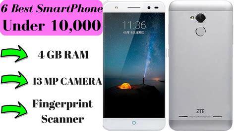 top   smartphone     gb rammp camersfingerprint scanner youtube