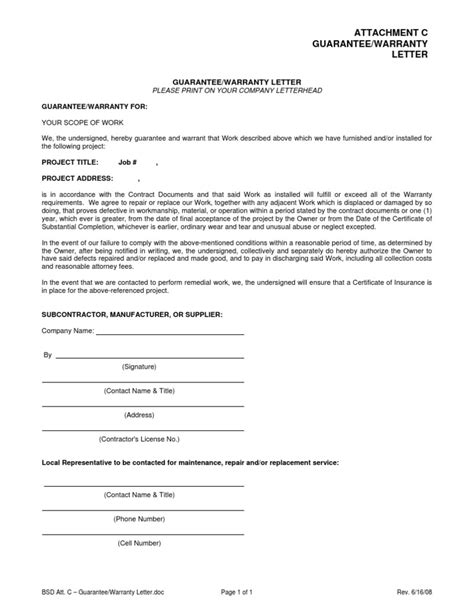 warranty repair request letter create a free template with bsd sle warranty letter 78213