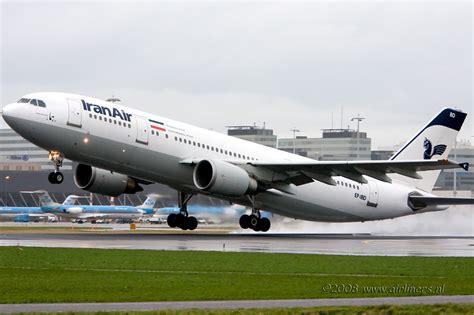 FlightMode: Iran operates 12 free-flights to Turkey to help Iranians to return home