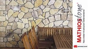 Steine Für Die Wand : dekosteine wand kleben mischungsverh ltnis zement ~ Sanjose-hotels-ca.com Haus und Dekorationen