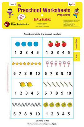 my preschool worksheet early maths level 1 age 3 at rs 89