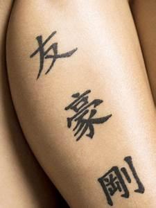Women Tattoo Images & Designs