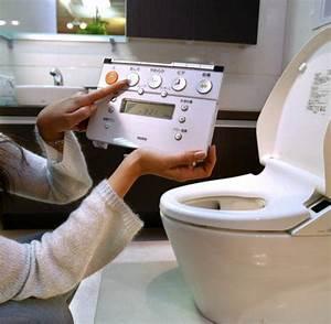 Toilette Im Garten : japanische toiletten washlets bieten luxus f r den allerwertesten welt ~ Whattoseeinmadrid.com Haus und Dekorationen