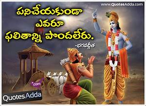 Bhagavad Gita Telugu Best Quotes by Sri Krishna Bhagavan ...