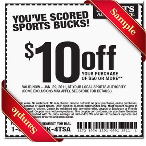 sports authority in